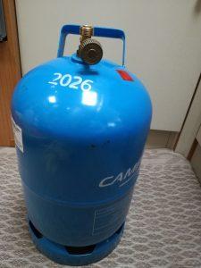 bombola gas camper